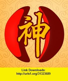 Oh! My Gods!, iphone, ipad, ipod touch, itouch, itunes, appstore, torrent, downloads, rapidshare, megaupload, fileserve