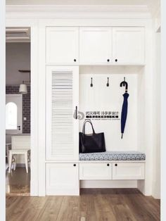 Door storage, shoe cabinet entryway, shoe cabinet design, entryway decor, p Home Design, Entryway Storage Cabinet, Coat And Shoe Storage, Entryway Decor, Entryway Ideas, Interior Design Living Room, Furniture Design, Entrance, Fresh Fresh