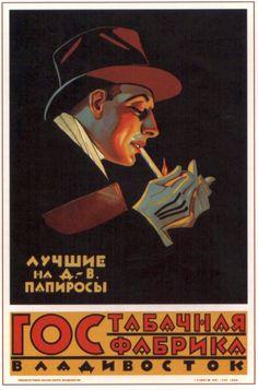 Soviet advertising poster