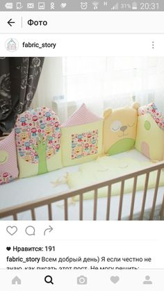 Baby Bedding Sets, Baby Pillows, Crib Bedding Sets, Baby Crib Bumpers, Cot Bumper, Baby Nest, Baby Swings, Fabric Toys, Baby Room Decor