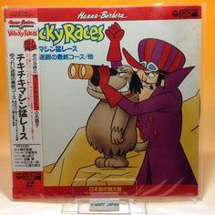 Wacky Races vol.7 (1968) C59-6388 LaserDisc LD Laser Disc NTSC w/OBI Japan AA127