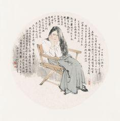 何家英 (He Jiaying), 写意小品 (freehand sketch)