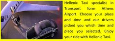 Transfer in Greece Transfer Pricing, Athens Airport, Crete, Taxi, Vacation, Healthy, Vacations, Holidays