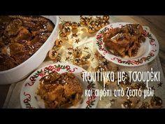 Φτιάξε την δική σου σπιτική μαρμελάδα μανταρίνι και απόλαυσε την πάνω σε μια φέτα ζεστό ψωμί, στο cheesecake ή στο γιαούρτι. Εύκολη, αρωματική, υπέροχη. French Toast, Food And Drink, Beef, Breakfast, Christmas, Meat, Morning Coffee, Xmas, Weihnachten