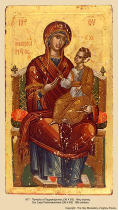 Иконы монастыря св. Павла (15)