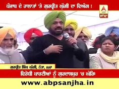 Gurpreet Singh Ghuggi - #Speech About #Punjab's #Government