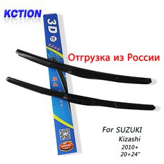 52 Glasses Windows Ideas Wiper Blades Windscreen Wipers Windshield Wipers