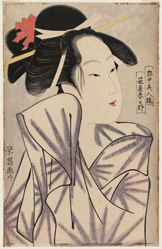 Kasugano of the Sasaya, from the series Contest of Beauties of the Pleasure Quarters (Kakuchû bijin kurabe), 1795-1797