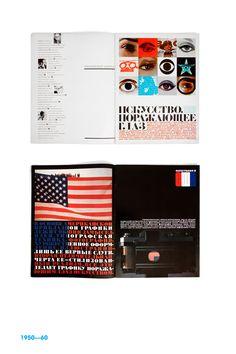Herb Lubalin: Typographer | Graphics.com