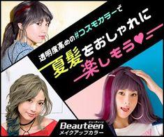 Japan Design, Ad Design, Graphic Design, Web Banner, Banners, Banner Design, Ecommerce, Layout, Japanese Design