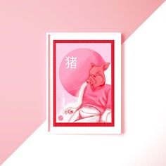 Pig Year Of The Pig, Cellophane Bags, All Print, Paper Design, Peony, Frame, Illustration, Art, Kunst