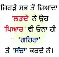 Hindi Quotes, Quotations, Qoutes, Status Quotes, Truth Quotes, Gud Thoughts, Love Sayri, Heart Touching Lines, Punjabi Love Quotes