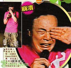 Eason Chan 陳奕迅