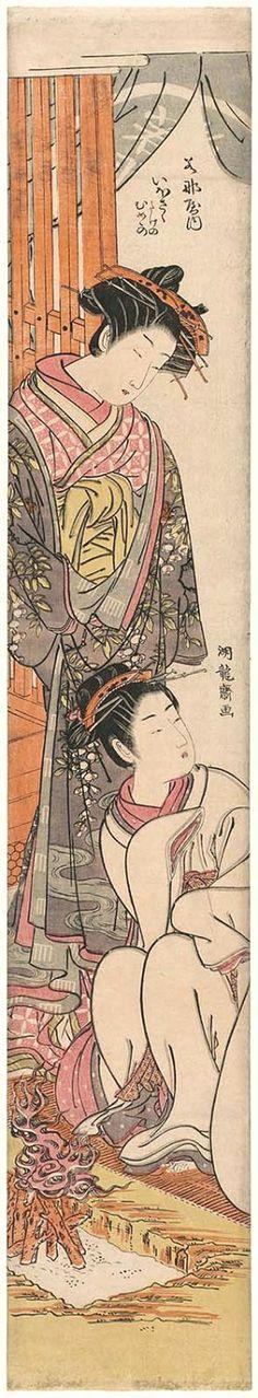 Koryusai Isoda / Ihosaku vom Wakanaya