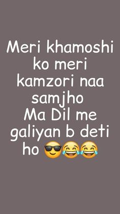 Funny Friendship Quotes, Funny Quotes In Urdu, Funny Attitude Quotes, Comedy Quotes, True Feelings Quotes, Funny Girl Quotes, Funny Thoughts, Sarcastic Quotes, Jokes Quotes