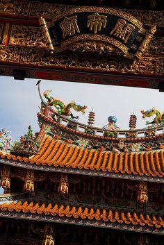 ✈ Travel Asian Kanteibyo, Yokohama Chinatown, Japan.