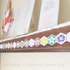 #切り絵 #paperart  My Kamidana (a household #Shinto altar) Green (blue)  east yellow  center red  south white  west Purple (black)  north  #papercut #papercutting #papercutout #handcut #handcraft #japaneseSryle #神道 #神棚 #五色 #五行 #梅紋 #亀甲紋 #折り紙 #origami #japaneseStyle