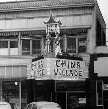 China Village, Salt Lake City, Utah ( Wish I could see the neon temple at night! Ogden Utah, Salt Lake City Utah, Remodeled Campers, China, Slc, Vintage Photos, Vintage Signs, Childhood Memories, Places To See