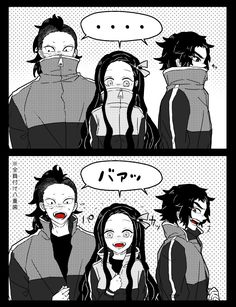 Anime Angel, Anime Demon, Manga Anime, Anime Art, Slayer Meme, Mini Comic, Dragon Slayer, Anime Guys, Chibi