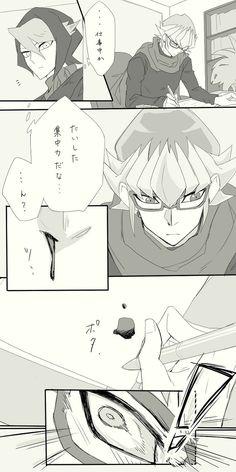 遊戯王ログ1 [5]