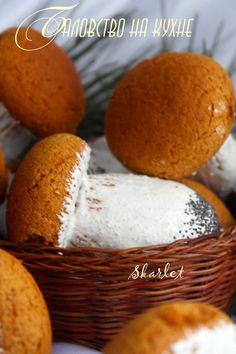 Баловство на кухне: Пряничные грибочки