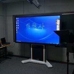 스마트터치 LED전자칠판 STU-84LE 교학사