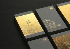 biz card / Tu Design Office | foil