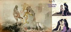 [JX3][Vietsub][Vạn Hoa] Vân Thủy Dao