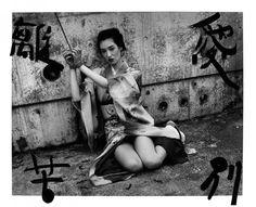 Nobuyoshi Araki - Une histoire singulière à l'encre de Chine (Bokuju Kitan) (Marvelous Tales of Black Ink, Bokuju Kitan) 032, 2007 - Lo mejor de Araki, en París - 20minutos.es