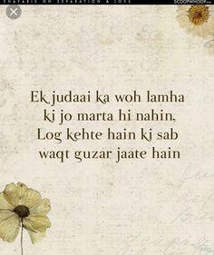 9 Best gulzar images in 2017 | Urdu quotes, Poetry quotes