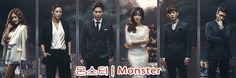 몬스터 Ep 34 English Subtitle / Monster Ep 34 English Subtitle, available for download here: http://ymbulletin15.blogspot.com
