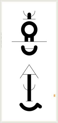 字體設計賞圖1