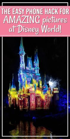 Disney World Tips | How to take better Disney World pictures: a hack that will improve your phone photography, especially at Disney World! How to take better pictures on your phone | #DisneyPhotography #DisneyWorldPhotography #DisneyWorldTips