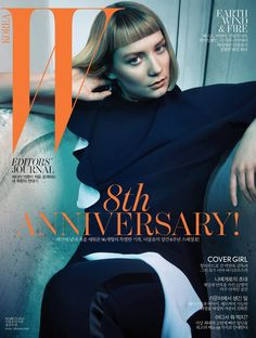 Mia Wasikowska by Hong Jang Hyun for W Korea March 2013!