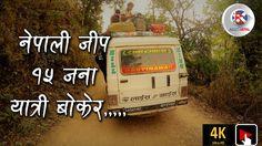 नेपाली जिप १५ जना यात्री कोचारेर  शान्तिपुर बाट उकालो लाग्दै... (Crazy J...