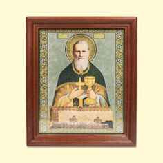 """Икона """"иоанн кронштадтский"""" 13x15 см, деревянная рама, под стеклом 8,33 €"""