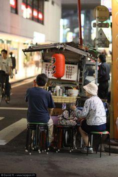 "Yokohama ""yatai"" food stand"