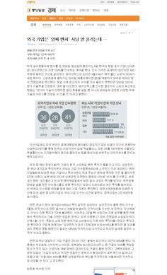 20140808 중앙일보