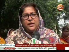 Latest BD News Morning Today 27 January 2017 Bangladesh Live TV News Today