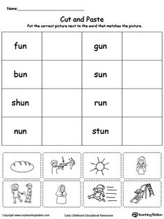 **FREE** UN Word Family Match Picture with Word.  Worksheet Topics: Word Families, Reading and Sorting.