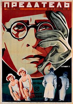"""MP005. """"The traitor"""" Russian Movie Poster by Stenberg Brothers (Abram Room 1926) / #Movieposter"""