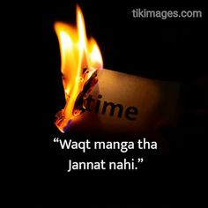 free shayari Hd images and whatapp dp images Good morning images quotes good morning pics Broken Heart Images, Broken Heart Quotes, Miss You Images, Love Quotes With Images, Good Morning Image Quotes, Good Night Image, Love Your Parents, Friendship Quotes In Hindi, Instagram Captions For Selfies