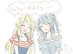 Kokoro x Misaki Cute Bangs, Anime Friendship, The Kingdom Of Magic, Tokyo Mew Mew, Pastel Palette, Fandom Memes, Kawaii Anime Girl, Kokoro, Girl Bands