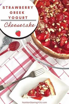Lighten up your holiday celebrations with this delicious, lower calorie, lower sugar Strawberry Greek Yogurt Cheesecake! #christmasdessert #lowcarbchristmasdessert #Yum #lowercaloriestrawberrycheesecak, #lowersugarstrawberrycheesecake, #greekyogurtstrawberrycheesecakerecipe, #yogurtstrawberrycheesecake, #lowersugarchristmasdessert