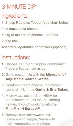Pampered Chef 3-MINUTE DIP