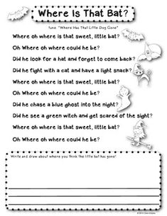 FREEBIE......This is a cute little halloween poem I made to use with blends and sight words. Enjoy!