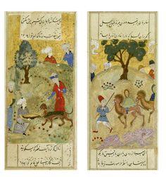 Two folios from a Persian manuscript, Persia, Qaraqoyunlu Turkmen, 1460-1480   Lot   Sotheby's