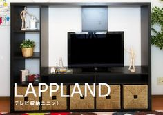 ikea lappland tv b nk tv m bel stockholm emma 39 s room pinterest ikea tv tvs and stockholm. Black Bedroom Furniture Sets. Home Design Ideas
