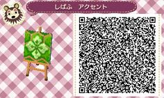 A wide choice of qr codes for Animal Crossing New Leaf and Happy Home Designer Wood Path, Brick Path, Stone Path, Acnl Pfade, Acnl Qr Code Sol, Qr Code Animal Crossing, Acnl Paths, Theme Nature, Motif Acnl