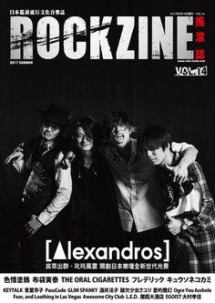 [Alexandros]2017/6/14【MAGAZINE】 明日、6/15発売の台湾の音楽専門誌『ROCKZINE』VOL.14にて、ツアー海外公演の台北&高雄のライブレポートが掲載されます。 日本でも通販にて購入可能です。 ※中国語の雑誌となります。